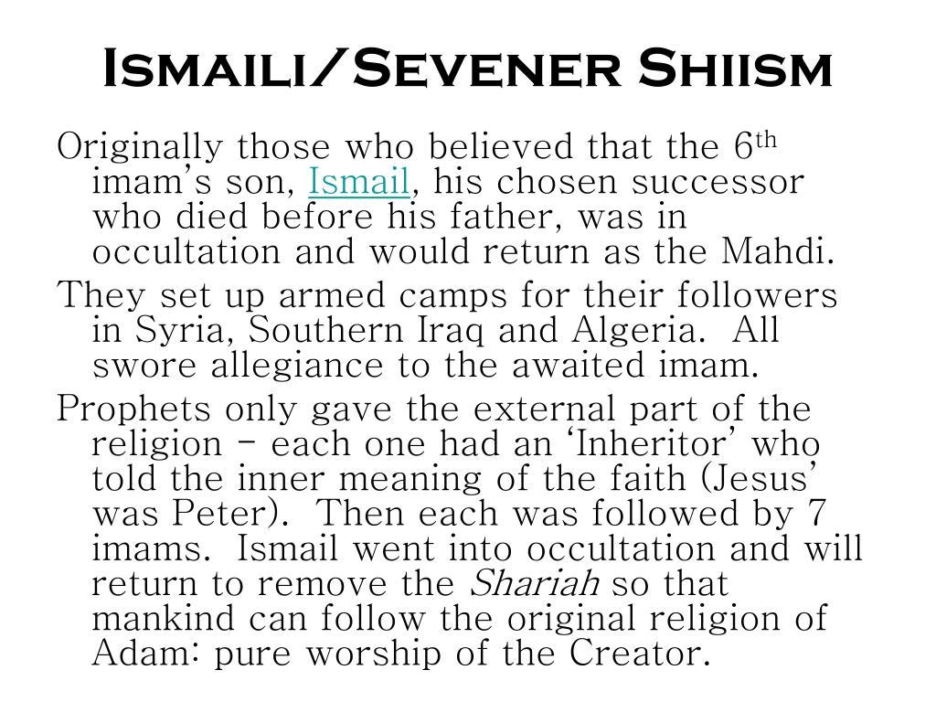 Ismaili/Sevener Shiism