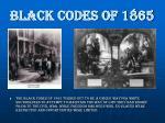 black codes of 18655