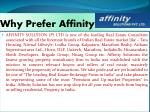 why prefer affinity solutions