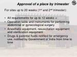 approval of a place by trimester19