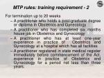 mtp rules training requirement 2