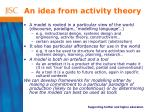 an idea from activity theory