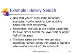 example binary search