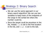 strategy 2 binary search17