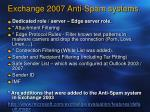 exchange 2007 anti spam systems