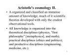 aristotle s cosmology ii