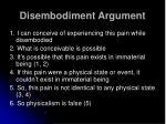 disembodiment argument