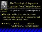 the teleological argument argument from design purpose