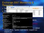 exchange 2007 monitoring reporting