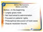 ethics mechanisms before and after