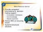 ethics resource service