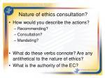 nature of ethics consultation