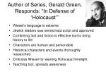 author of series gerald green responds in defense of holocaust