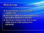 pls 4 cons9