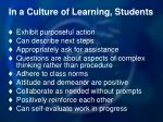 in a culture of learning students