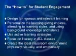 the how to for student engagement