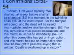 1 corinthians 15 51 54