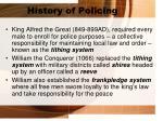 history of policing3