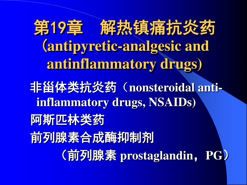 19 antipyretic analgesic and antinflammatory drugs l.