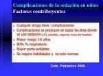 complicaciones de la sedaci n en ni os factores contribuyentes