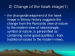2 change of the hawk image 1