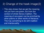2 change of the hawk image 2