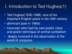 i introduction to ted hughes 1