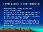 i introduction to ted hughes 2