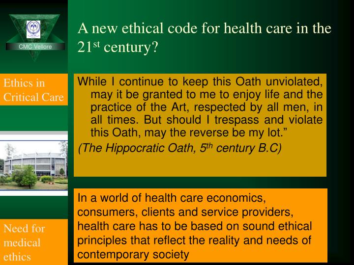 essays on ethics in healthcare Why law pervades medicine: an essay on ethics in health care charity scorr law pervades medicine because ethics pervades medicine, and in.