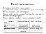 farm income concerns