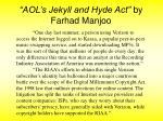 aol s jekyll and hyde act by farhad manjoo
