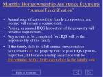 monthly homeownership assistance payments annual recertification