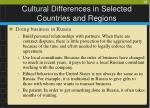 cultural differences in selected countries and regions25