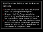 the nature of politics and the role of the state