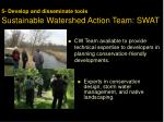 5 develop and disseminate tools sustainable watershed action team swat