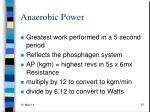 anaerobic power