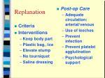 replanation