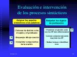 evaluaci n e intervenci n de los procesos sint cticos