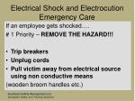electrical shock and electrocution emergency care