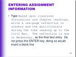 entering assignment information109