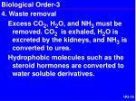 biological order 3