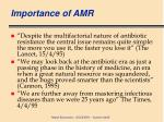 importance of amr
