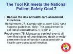 the tool kit meets the national patient safety goal 7