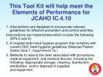 this tool kit will help meet the elements of performance for jcaho ic 4 10