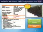 windows hpc server 2008 ready for prime time