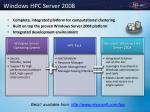 windows hpc server 2008