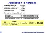 application to hercules