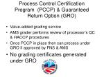 process control certification program pccp guaranteed return option gro48