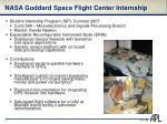 nasa goddard space flight center internship