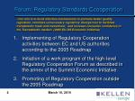 forum regulatory standards c cooperation